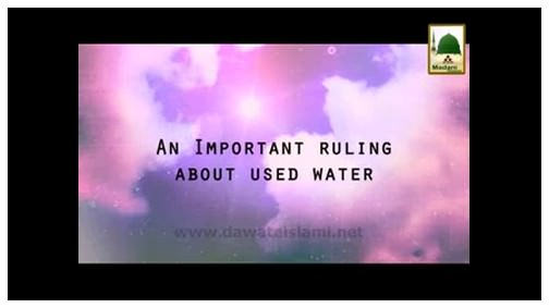 مستعمل پانی کا اہم مسئلہ