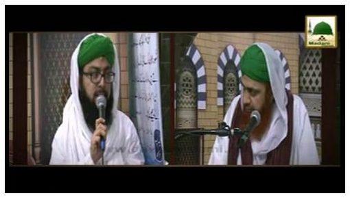 Aik Waqt Main Do Behnon Say Nikah Karna kaisa?
