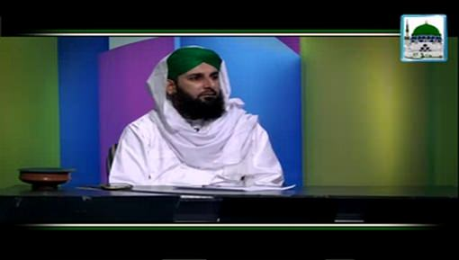 Nigah e Bad Say Lazzat e Ibadat Khatam