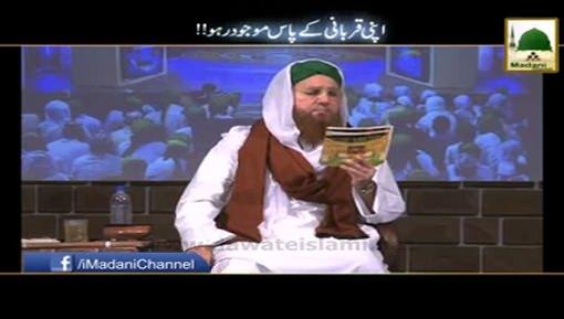 Apni Qurbani Kay Pas Mojod Raho
