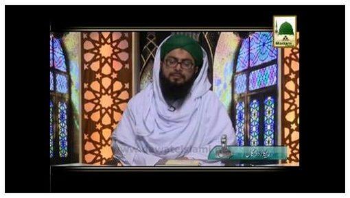 Witar Main Dua-e-Qanoot Parhna Bhool Jaye To Kia Hukm Hai?