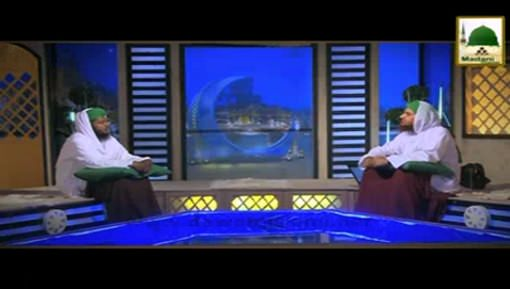 Roza Kis Halat Main Tor Saktay Hain?