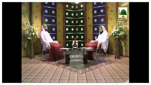 Ilm o Hikmat Ki Batain(Ep:08) - Walidain Ki Nafarmani Ki Saza