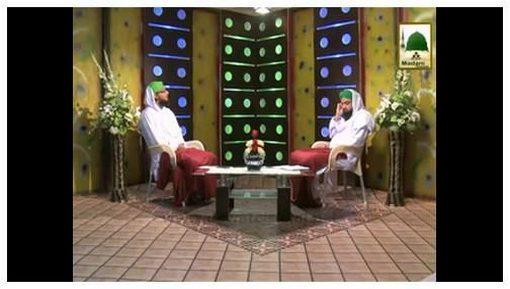 Ilm o Hikmat Ki Batain(Ep:09) - Taraweeh - Part 01