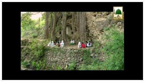 Sabaq Amoz Sachi Kahaniyan(Ep:05) - Paak Daman Khatoon