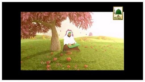 Ashra e Rahmat(Ep:04) - Gunnahgaron Par ALLAH عزّوجلّ Ki Rahmat