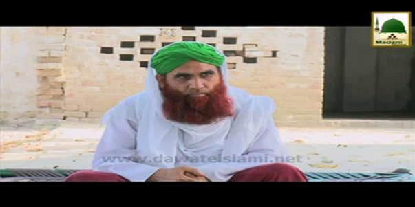 Sunnatain Aur Aadaab(22) - Bachay To Bachay Hain