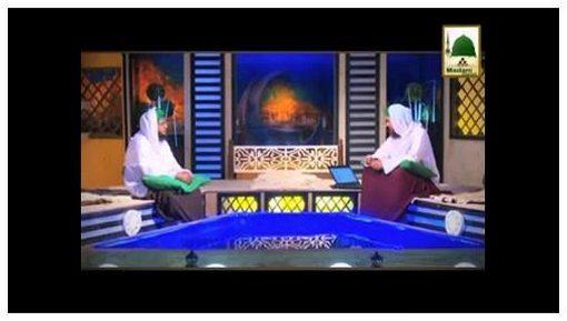 Aankhen Band Kar Kay Namaz Parh Saktay Hain?