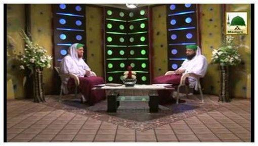 Ilm o Hikmat Ki Batain(Ep:12) - Rozay Kay Masail - Part 02
