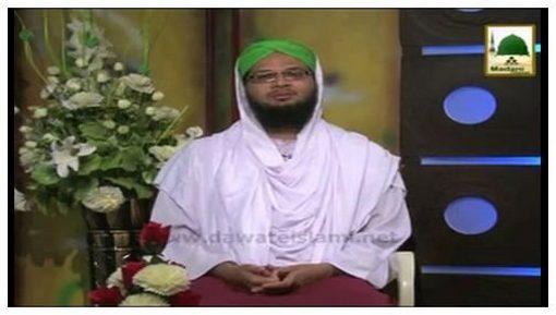 Ilm o Hikmat Ki Batain(Ep-14) - Rozon Kay Masail