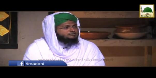 Rozay Ki Halat Main Khatna Karna Kaisa?