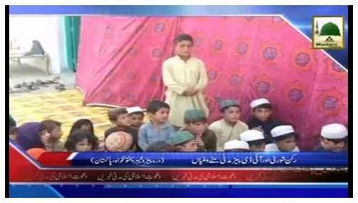 News Clip-02 July - Rukn-e-Shura Aur IDPs Madani Munnay Aur Munniyan