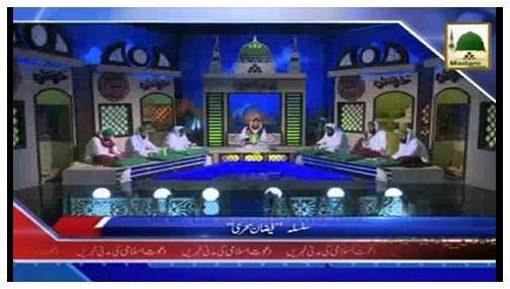 Madani Khabrain Urdu - 14 Ramadan-ul-Mubarak - 02 July