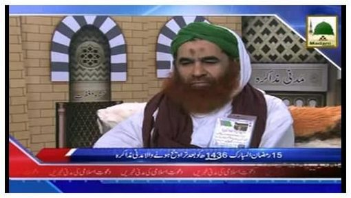 Madani Khabrain Urdu - 15 Ramadan-ul-Mubarak - 03 July
