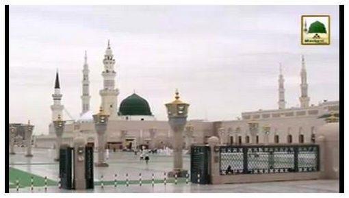 Ramadan Ki Purkef Yadain - 01 And 02 Ramazan 1436H