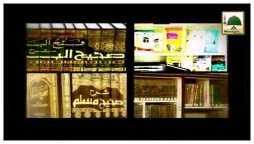 Ramadan Ki Purkef Yadain - Chand Rat Say Faizan-e-Sahari Ramazan 1436H