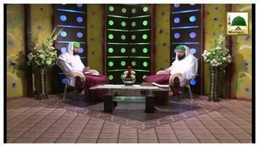 Ilm o Hikmat Ki Batain(Ep:15) - Masjid Kay Adab - Part 01