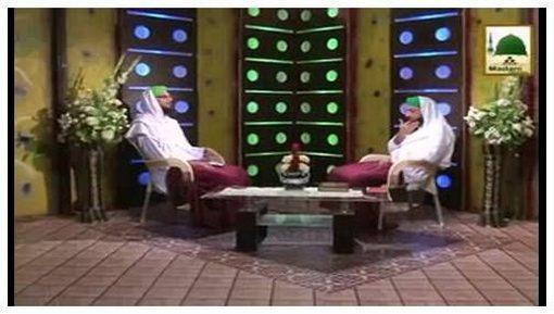 Ilm o Hikmat Ki Batain(Ep:17) - Masjid Kay Adab - Part 02
