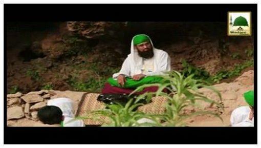 Sabaq Amoz Sachi Kahaniyan(Ep:13) - Jannati Lathi