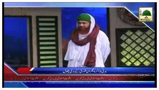 Kiya Ham Nay Ramazan Main Quran Ko Sahi Parhnay Ka Tariqa Sikha?