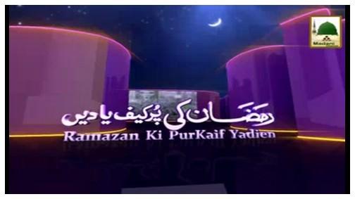Ramadan Ki Purkef Yadain - 04 And 05 Ramazan 1436H