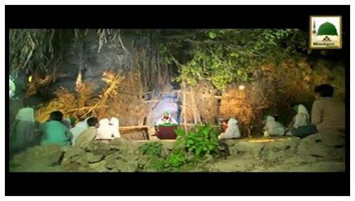 Sabaq Amoz Sachi Kahaniyan(Ep:16) - Hazrat Isa علیہ السلام Kay Bakaramat Muballigh