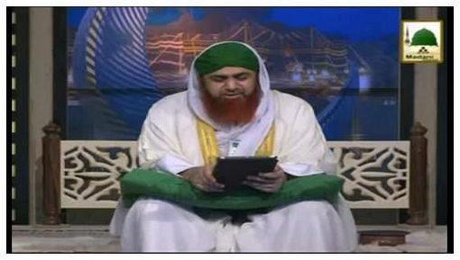Tazkira e Ashab e Badar رضی اللہ تعالیٰ عنہم
