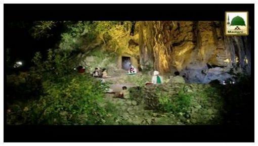 Sabaq Amoz Sachi Kahaniyan(Ep:18) - Hath Ka Diya Kaam Aa Giya
