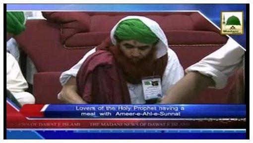 Madani News English - 20 Ramadan-ul-Mubarak - 08 July