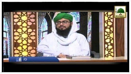 Khatm-e-Quran Main بسم اللہ Parhna Kaisa?