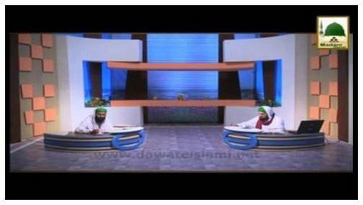 Karobar Chalanay Ka Ruhani Ilaj
