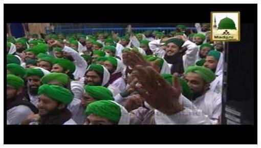 Manqabat-e-Attar - Meray Murshid Hain Attar