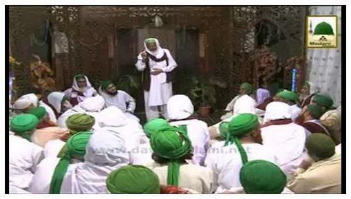 Buzurgon Ki Eid(Ep:03)