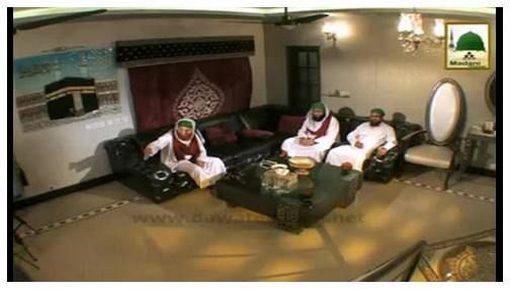 Ramazan Kesay Guzarain(Ep:06) - Eid Kesay Guzarain?