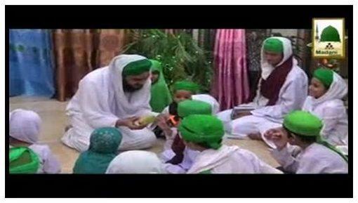 Madani Muzakra - Ameer e Ahlesunnat aur Madani Munnay - Eid ul Fitr 1436H