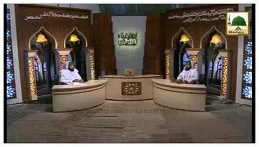 Dar-ul-Ifta Ahlesunnat(Ep:459) - Shash Eid Kay Rozay