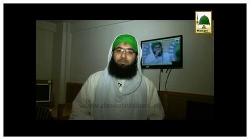 Documentary - 30 Roza Ramadan Aitekaf 1436H