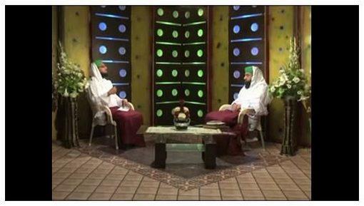 Ilm o Hikmat Ki Baatein(Ep:26) - Suhbat Asar Rakhti Hai - Part 01