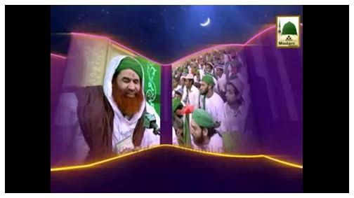 Ramadan Ki Purkef Yadain - 05 And 06 Ramazan 1436H