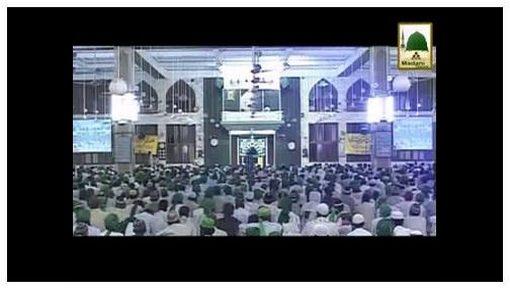 Ramadan Ki Purkef Yadain - 15 Ramazan 1436H