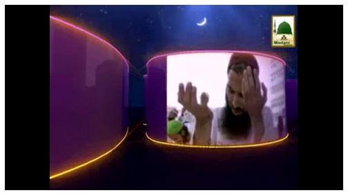 Ramadan Ki Purkef Yadain - 16 Ramazan 1436H