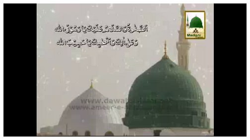 Ameer e AhleSunnat Kay Madani Phool(Ep:75) - Suwalan Jawaban