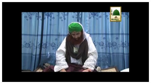 Ameer e AhleSunnat Kay Madani Phool(Ep:76) - Suwalan Jawaban - Qasd e Madinah