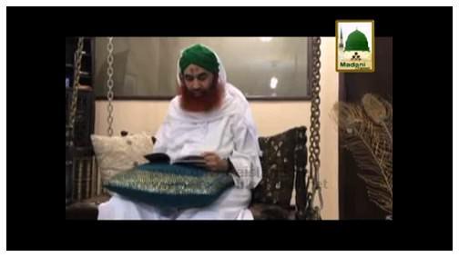 Ameer e AhleSunnat Kay Madani Phool(Ep:79) - Suwalan Jawaban - Faizan e Mairaj