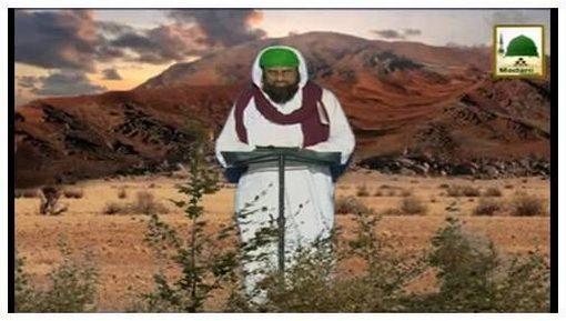 Anbiya Kiram Kay Waqiyat(Ep:62) - Elan-e-Nubuwat Kay Bad Kay Chand Waqiyat