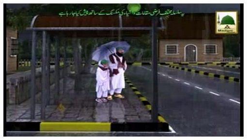 Barish Kay Waqt Ki Dua