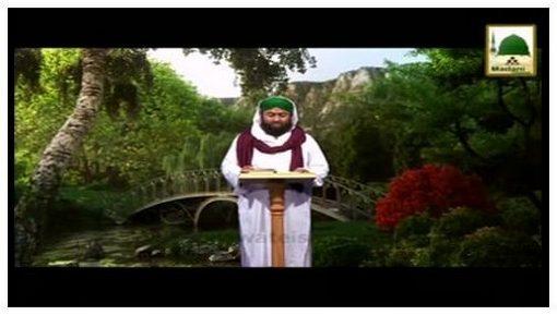 Aamal Aisay Hon Kay Farishton Ka Nuzool Ho(Ep:09) - Quran-e-Pak Ki Ayat-o-Sorton Kay Fazail - Part 01
