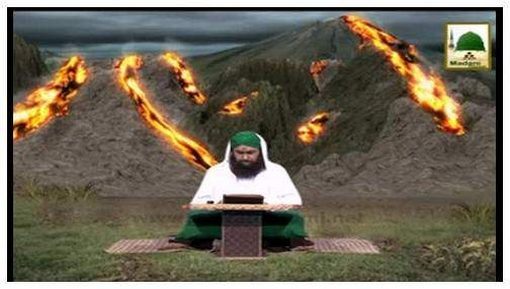Ghazab e Ilahi(Ep:16) - Ramadan Ka Roza Chornay Ki Waeedain