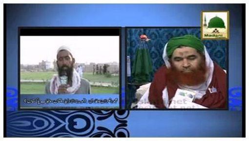 Madani Muzakra - Jinnat Kay Namaz Parhnay Ki Jagah