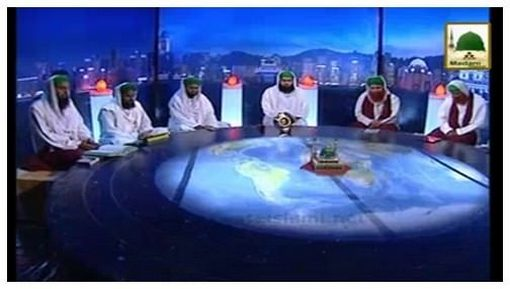Aalam Tera Parwana(Ep:25) - Bachon Ka Ishq-e-Rasool ﷺ